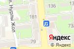 Схема проезда до компании CAPPUCH Coffee в Алматы
