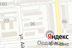 Схема проезда до компании Общежитие в Алматы