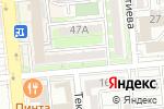 Схема проезда до компании Берёзка в Алматы