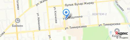 Напитки на карте Алматы