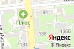 Схема проезда до компании Центр Бьюти Терапии в Алматы