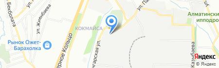 Гарант А на карте Алматы