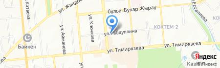 Shico на карте Алматы