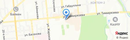 Ноутбук Сервис на карте Алматы
