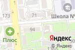 Схема проезда до компании PALLADA Company в Алматы