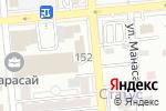 Схема проезда до компании ЕНОТ в Алматы