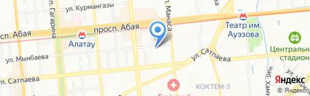 Растительные рецепты медицины Китая на карте Алматы