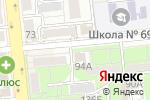 Схема проезда до компании On Clinic в Алматы