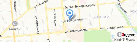 On Clinic на карте Алматы