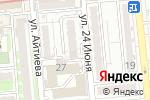 Схема проезда до компании Мадикай, ТОО в Алматы