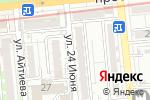 Схема проезда до компании GS Design Group в Алматы