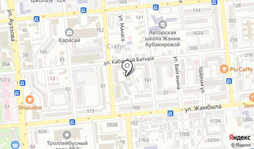 Белги. Схема проезда в Алматы