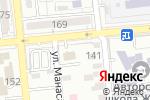 Схема проезда до компании Горный журнал Казахстана в Алматы