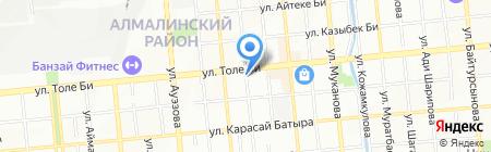 OTTO на карте Алматы