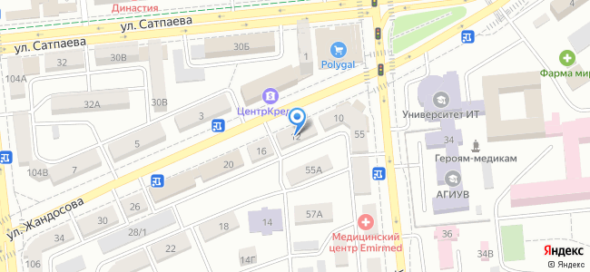 Казахстан, Алматы, улица Жандосова, 12