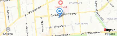 Smart Home Security на карте Алматы