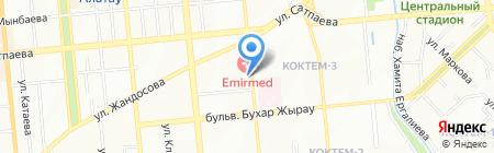 Любимое на карте Алматы