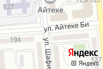 Схема проезда до компании Аруаль в Алматы