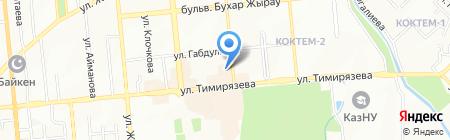 Всё для ремонта на карте Алматы