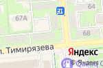 Схема проезда до компании SoDoS в Алматы