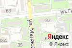 Схема проезда до компании Orange clinic в Алматы