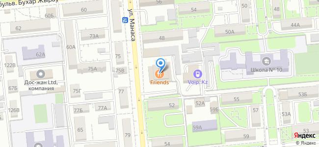 Казахстан, Алматы, улица Манаса, 50