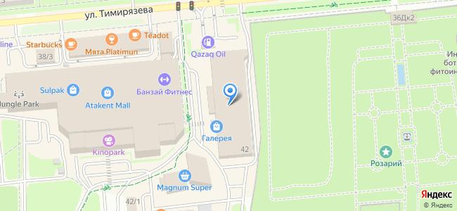 ТРЦ Atakent Moll, ул. Тимирязева, 42