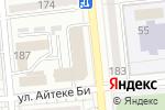 Схема проезда до компании UTeL.KZ в Алматы