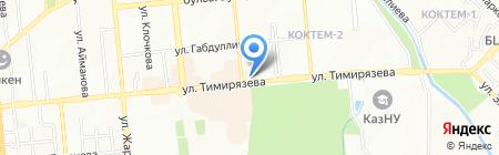 Мастерская по ремонту обуви на ул. Тимирязева на карте Алматы