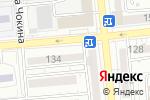 Схема проезда до компании ТЭКОМ в Алматы