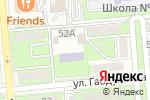 Схема проезда до компании Класс в Алматы