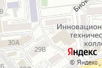 Схема проезда до компании iHave.kz в Алматы