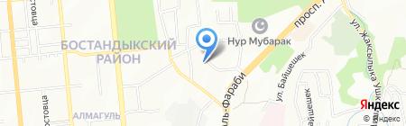 Santufei на карте Алматы