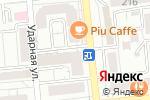 Схема проезда до компании Rival Irish Dance Studio Almaty в Алматы