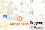 Схема проезда до компании Elite Studio в Алматы