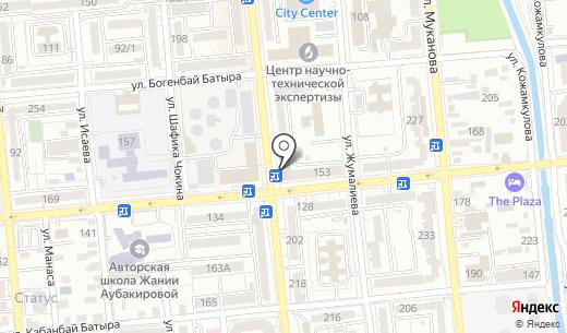 Красный перец. Схема проезда в Алматы