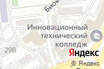 Схема проезда до компании Гиппократ в Алматы