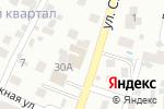 Схема проезда до компании Султан в Алматы