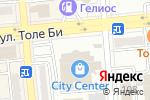 Схема проезда до компании Ideal Home в Алматы