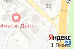 Схема проезда до компании Совенок в Алматы