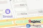 Схема проезда до компании Аракс в Алматы