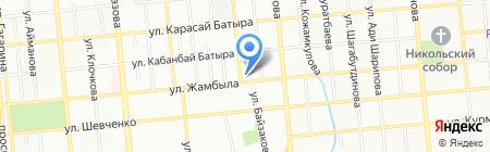 Хан Кебаб на карте Алматы
