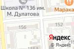 Схема проезда до компании Жасмин в Алматы