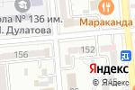 Схема проезда до компании Мекен-Сервис, ТОО в Алматы