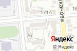 Схема проезда до компании Aliranskz в Алматы