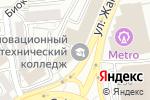 Схема проезда до компании Lemon tree в Алматы