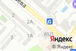 Схема проезда до компании Уют в Алматы