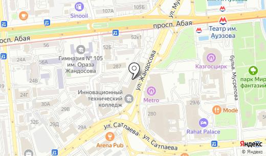 Envy Travel. Схема проезда в Алматы