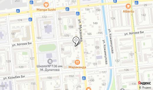 Asian Travel International LLC. Схема проезда в Алматы