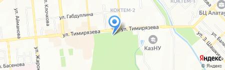 Ботанический сад г. Алматы на карте Алматы